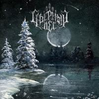 Северный Лес-Акт II Альбома IV