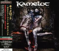 Kamelot-Poetry For The Poisoned (Japanese Edition)