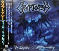 Cryptopsy-Whisper Supremacy (Japanese edition)