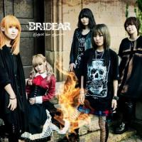 Bridear-Expose Your Emotions