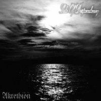 Akrethion & Side Of Despondency-Split