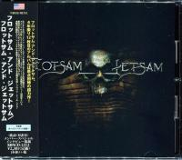 Flotsam And Jetsam-Flotsam And Jetsam (Japan Ed.)