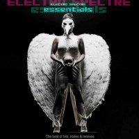Electro Spectre-Essentials