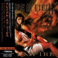 Cradle Of Filth-V Empire Or Dark Faerytales In Phallustein (Japanese Edition)