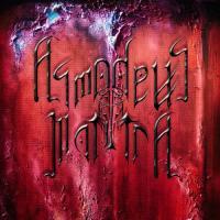 Asmodeus Mantra-Prologue To The Plague