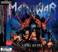 Manowar-Gods Of War