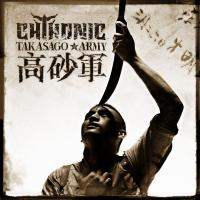 Chthonic-Takasago Army (Taiwanese Version)