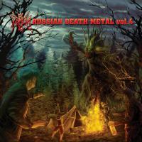 VA-Russian Death Metal (Vol. 4)