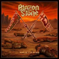 Blazon Stone-War Of The Roses