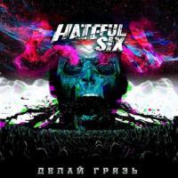 Hateful Six-Делай грязь
