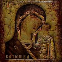Batyushka - Лики Святы mp3
