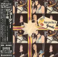 Geordie-Hope You Like It (1-st japanese \'06)