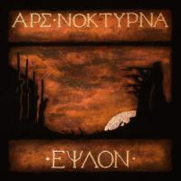 Ars Nocturna-Epsilon