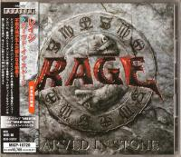 Rage-Carved In Stone (Japanese ed.)