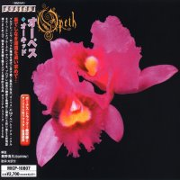Opeth-Orchid (Re-Issue Japan 2008)