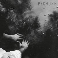 Pechora-Молчание