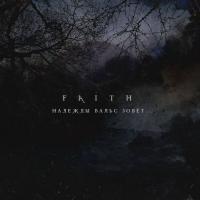 Faith-Надежды Вальс Зовёт...