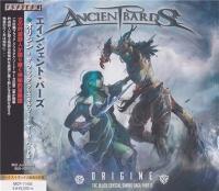 Ancient Bards-AOrigine: The Black Crystal Sword Saga. Part 2 [Japanese Edition]