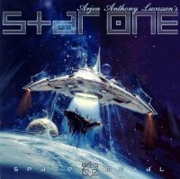 Star One-Space Metal