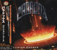Paradox-Collision Course (Japanese Ed.)