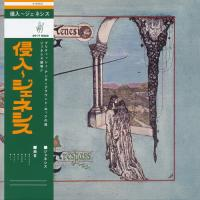 Genesis-Trespass (2014 Japanese Remastered)
