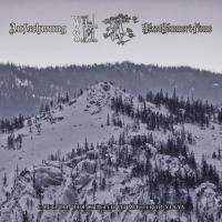 Aufschwung / The Woods Of Solitude / Hvit Ulv / HexenHammer's Flame-С Ветром, Что Сплетён Из Мистерий Урала (Split)