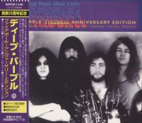 Deep Purple-Fireball (25th Anniversary Japanese Edition)