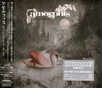 Amorphis-Silent Waters (Japanese Ed.)