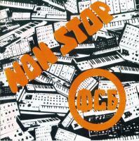 ФСБ (FSB)-Нон Стоп (Non Stop) [Reissue 2000]