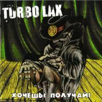 Turbo Lax-Хочешь? Получай!