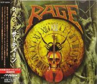 Rage-XIII (Japanese edition)