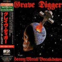 Grave Digger-Heavy Metal Breakdown & Rare Tracks (1994 Japan)