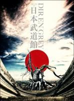 Dir En Grey-Arche At Nippon Budokan (Limited Edition)