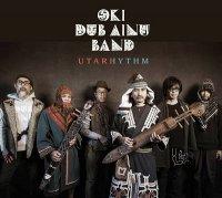 Oki Dub Ainu Band-Utarhythm