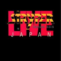 Stryper-Live In Japan (Bootleg)