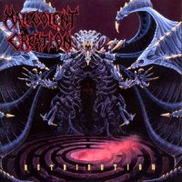 Malevolent Creation-Retribution