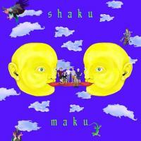 Shaku-Maku