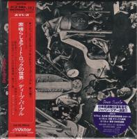 Deep Purple-Purple - Deep Purple (Japanese Remastered 2014)