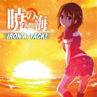 Iron Attack!-暁の海 (Triumph)