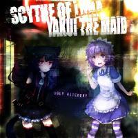 Scythe Of Luna / Yakui The Maid-Ugly Witchery (Split Collaboration)