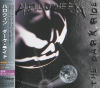 Helloween-The Dark Ride (Japanese Edition)