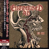 Entombed A.D.-Dead Dawn (Japanese Ed.)
