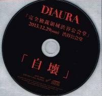 Diaura-自壊 (Jikai)