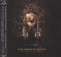 Dark Mirror Ov Tragedy - The Lord Ov Shadows (Japanese Edition) mp3