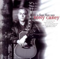 Tony Carey-A Fine, Fine Day (Compilation)