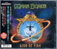Mark Boals-Ring Of Fire