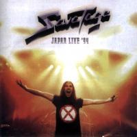 Savatage-Japan Live \'94