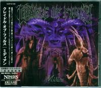 Cradle Of Filth-Midian (Japanese Edition)