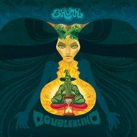 Skunk-Doubleblind