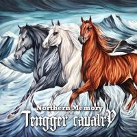 Tengger Cavalry-Northern Memory (Vol. 1)